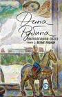 """Дина Рубина """"Наполеонов обоз. Книга 2: Белые лошади"""" Серия """"Большая проза"""""""