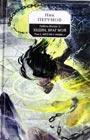 """Ник Перумов """"Гибель Богов - 2. Книга пятая. Хедин, враг мой. Том 1. """"Кто не с нами..."""""""