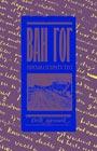 """Ван Гог """"Письма к брату Тео. Раритетное издание с эскизами и иллюстрациями"""" Серия """"Мост через бездну. Книга художника"""""""