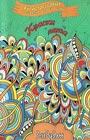 """Краски лета. Серия """"Антистрессовые раскраски для взрослых"""""""