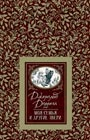 """Джеральд Даррелл """"Моя семья и другие звери"""" Серия """"Большая детская библиотека"""""""