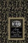 """Артур Конан Дойл """"Рассказы о Шерлоке Холмсе"""" Серия """"Большая детская библиотека"""""""