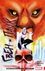 """Д. Латур и др. """"Гвен-Паук. Том 2. Излюбленное оружие"""" Серия """"Девушки Marvel"""""""