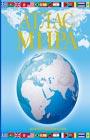 """Атлас мира. Обзорно-географический (голубой). Серия """"Атлас универсальный"""""""