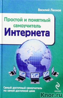 "������� ������ ""������� � �������� ����������� ���������"" ����� ""������������ �����"" Pocket-book"