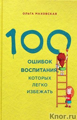 "����� ��������� ""100 ������ ����������, ������� ����� ��������"" ����� ""���������� � ���������� �� ����� ���������"""