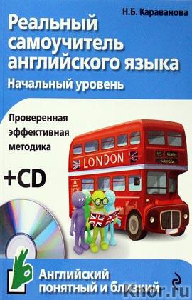 "������� ���������� ""�������� ����������� ����������� �����. ��������� �������"" + CD-����. ����� ""���������� �������� � �������"""