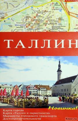 Таллинн. Карта автодорог