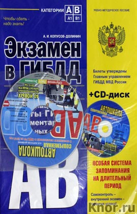 "�.�. �������-������� ""������� � �����. ��������� �, �. 2015 ��� (� ���������� �����������)"" + CD-����. ����� ""������� ��������� ��������"""