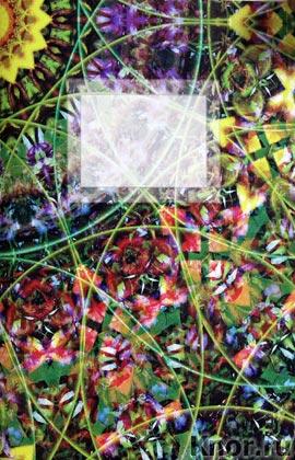 """Блокнот для записей. Цветы жизни. Серия """"Блокноты Like"""""""