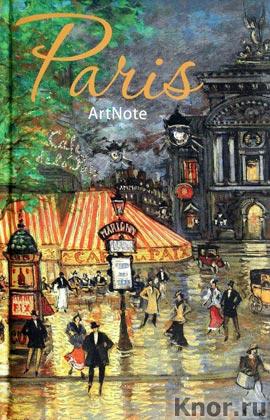 "Париж. ArtNote. Гранд Опера. Серия ""Блокноты. ArtNote"""