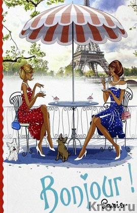 "Девушки в кафе. Серия ""Блокноты. Париж! Париж!"""