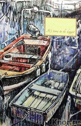 """К. Филиппова """"Блокнот. Рыбацкие лодки на отдыхе"""" Серия """"Блокноты. Happy Holidays"""""""