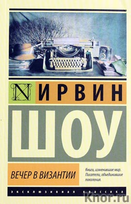 "����� ��� ""����� � ��������"" ����� ""������������ ��������"" Pocket-book"