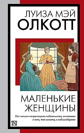 "Сол Беллоу ""Жертва"" Серия ""Книга на все времена"""