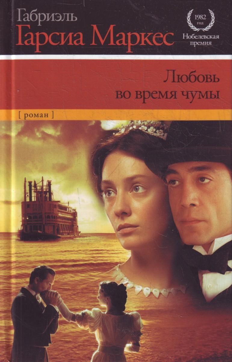 Магазин Обуви Аркадия В Усть Каменогорске