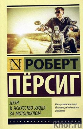 """������ ϸ���� """"���� � ��������� ����� �� ����������"""" ����� """"������������ ��������"""" Pocket-book"""