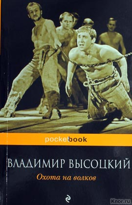 "�������� �������� ""����� �� ������"" ����� ""Pocket book"" Pocket-book"
