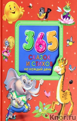 365 ������ � ������ �� ������ ����