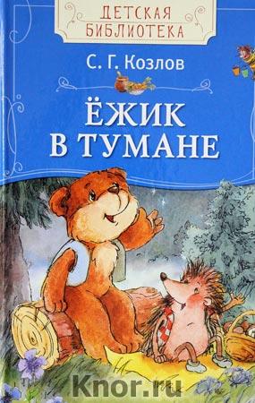 Читать урок истории