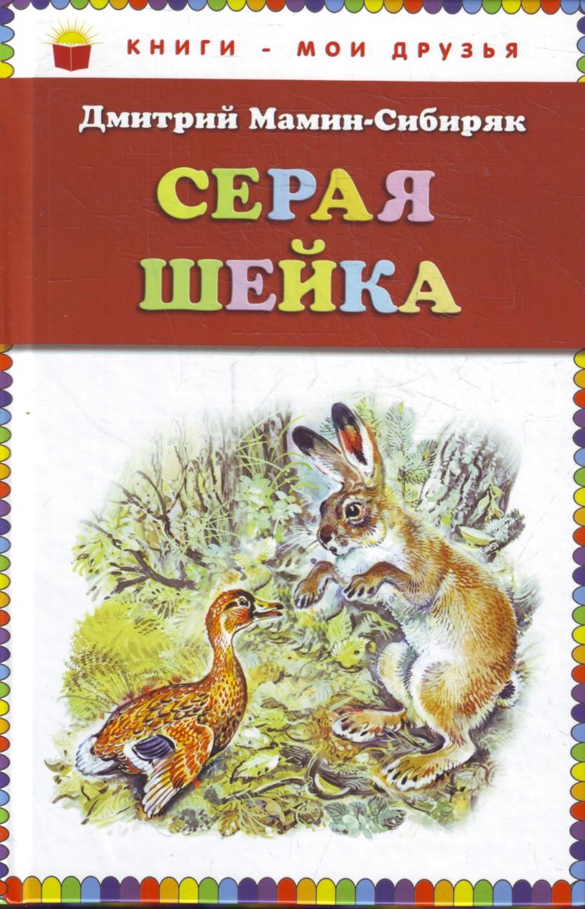 Андрей Чернов ЗАПРЕЩЕННЫЙ КЛАССИК страницы из книжки о