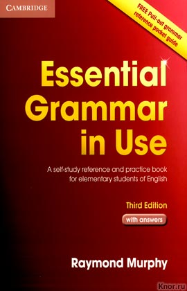 "Raymond Murphy ""Essential Grammar In Use. Third Edition"" (красная)"