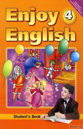 Купить enjoy english учебник 4 класс