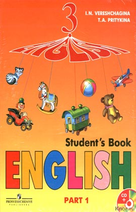 "�.�. ����������, �.�. ��������� ""Student`s Book English 3. ������� ����������� ����� ��� 3 ������ (3-� ��� ��������) � ���� ������"" (������� ������) + CD-����, MP3"