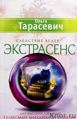 "����� ��������� ""��� ������ ���, ��� �������� ������� ���������"" ����� ""���������� ����� �������������"" Pocket-book"