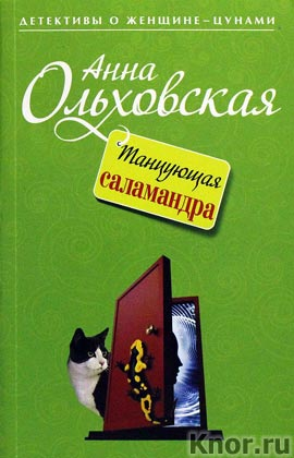 "���� ���������� ""��������� ����������"" ����� ""��������� � �������-������"" Pocket-book"