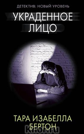 """Дик Фрэнсис """"Дьявольский коктейль"""" Серия """"Весь Дик Фрэнсис"""" Pocket-book"""