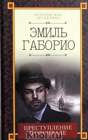 "Дик Фрэнсис ""След хищника"" Серия ""Весь Дик Фрэнсис"" Pocket-book"
