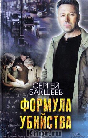 """Дик Фрэнсис """"Напролом"""" Серия """"Весь Дик Фрэнсис"""" Pocket-book"""