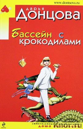 "����� ������� ""������� � �����������"" ����� ""����������� ��������"" Pocket-book"