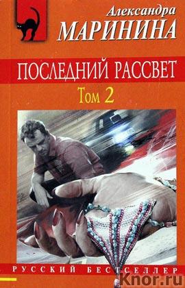 "���������� �������� ""��������� �������. ��� 2"" ����� ""������� ����������"" Pocket-book"