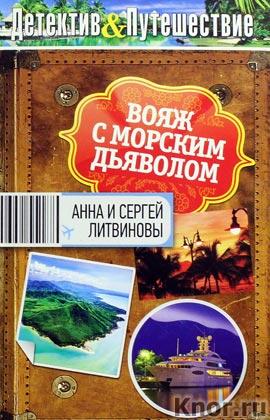 "���� � ������ ��������� ""���� � ������� ��������"" ����� ""�������� & �����������"" Pocket-book"