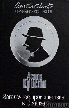 "����� ������ ""���������� ������������ � �������"" ����� ""���������� ���������"" Pocket-book"