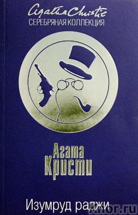 "����� ������ ""������� �����"" ����� ""���������� ���������"" Pocket-book"