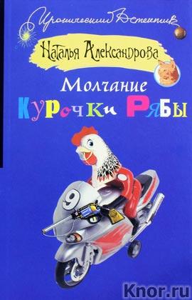 "������� ������������ ""�������� ������� ����"" ����� ""����������� ��������"" Pocket-book"