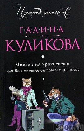 "������ �������� ""������ �� ���� �����, ��� ���������� ����� � � �������"" ����� ""������� ��������"" Pocket-book"