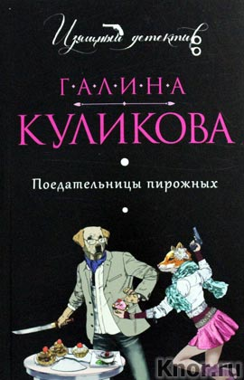"������ �������� ""������������� ��������"" ����� ""������� ��������"" Pocket-book"