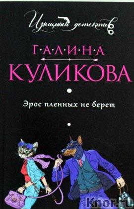 "������ �������� ""���� ������� �� �����"" ����� ""������� ��������"" Pocket-book"