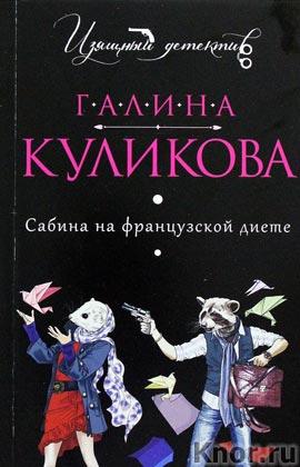 "������ �������� ""������ �� ����������� �����"" ����� ""������� ��������"" Pocket-book"