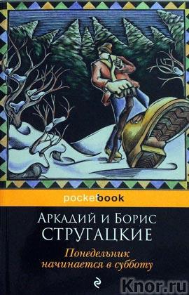 """������� � ����� ���������� """"����������� ���������� � �������"""" ����� """"Pocket book"""" Pocket-book"""