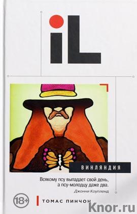"""����� ������ """"���������"""" ����� """"Index Librorum: ���������������� ����� ��� ���������"""""""