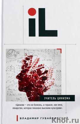 """�������� ������������ """"������� �������"""" ����� """"Index Librorum: ���������������� ����� ��� ���������"""""""
