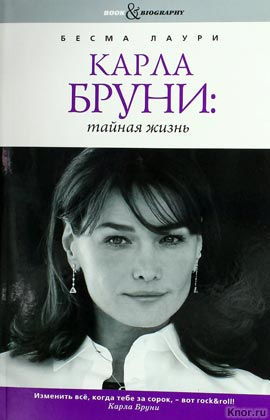 "����� ����� ""����� �����: ������ �����"" ����� ""Book & Biography"""