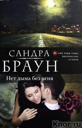 "������ ����� ""��� ���� ��� ����"" ����� ""����������� Suspense & Romance"" Pocket-book"