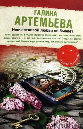 "������ ��������� ""������������ ����� �� ������"" ����� ""������ ���������!"" Pocket-book"