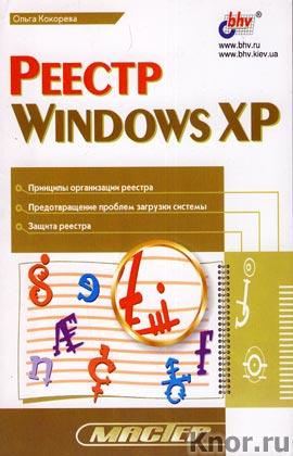 """����� �������� """"������ Windows ��"""""""